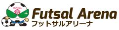 フットサルアリーナ|愛知・岐阜・三重・埼玉・兵庫でフットサルを楽しもう!